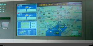 交通管制システム